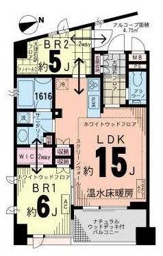 ドム麻布台ルミナス601号室 (6) - コピー.jpg