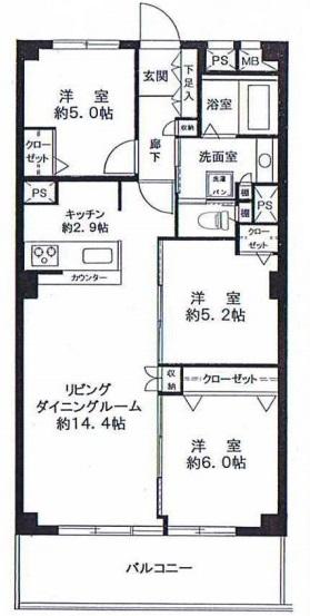 秀和第2南平台レジデンス1005号室 (1).jpg