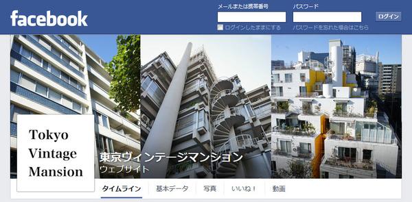 Facebook画像.jpg