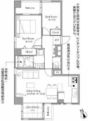 南青山セピアコート502号室 (15).jpg
