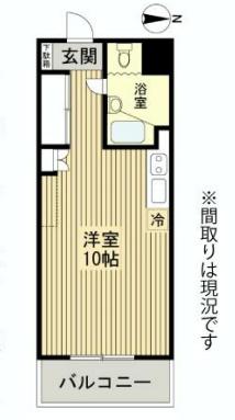 第一恵比寿マンション7F (5).jpg