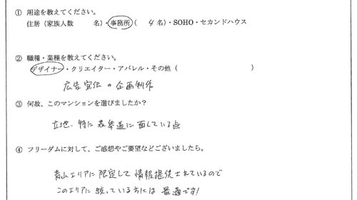 8c5.jpg