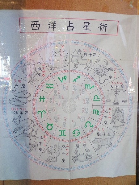 豊川稲荷東京別院 (6)